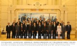 19th Business Development Trip to China, May 2012 (19MTM12s)