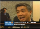 01.21.2011 | US TV Interview During Pres. Hu's Visit, Chicago, IL