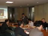 02.09.2005 | MCB Executive Roundtable, Boston