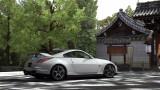 Kyoto - Shoren-in (2).jpg
