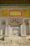 Fountain of Sultan Ahmed III next to Hagia Sofia and Topkapi Palace in Istanbul Turkey