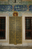 Calligraphy of deeds of trust of the Sultans on the wall of the Black eunuchs dormatory next to the Eunuchs Courtyard