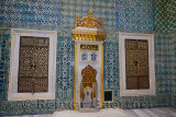 Hall with a Fountain in the Harem vestibule where princes and consorts waited to enter the Sultans Imperial Hall Topkapi Palace