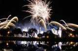 Illuminations from Odyssey bridge