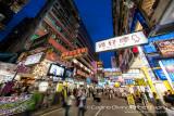 Mongkok, Sai Yeung Choi Street (Western Vegetable Street)