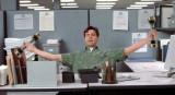 Office-Shake.jpg