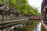 Baomo Garden寶墨園