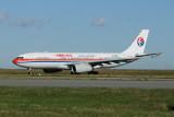 China Eastern Airbus A330-200 B-5903