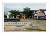 Taitung Hakka Museum