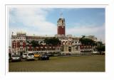 Presidential Palace 總統府