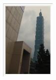台北Taipei 101 1