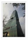 台北Taipei 101 2