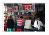 Food Stall Near Longshan Temple
