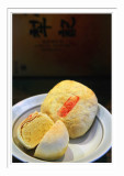 Leechi Green Bean & Sun Cakes 犁記綠豆小月餅+太陽餅