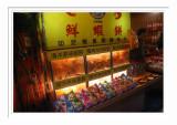 Jiufen Food Hunting 3 九份美食