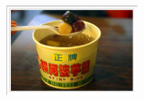 Jiufen Food Hunting 15 九份賴阿婆芋圓