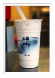 50 Lan Grass Jelly Milk Tea 50嵐仙草奶凍