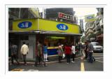 50 Lan Yongkang Street 永康街50嵐