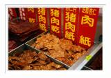 Taipei Nanmen Market 2 台北南門市場