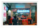 Ningxia Night Market 3 寧夏夜市蚵仔煎
