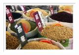 Nanmen Market 2 台北南門市場