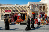 2009 Doha (Qatar)