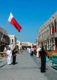 Souq Waqif, Doha