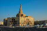 Islamic Center, Doha