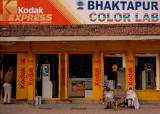 Color Lab, Bhaktapur