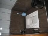 585 Turkish Toilet.JPG
