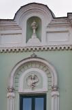Parish House Detail