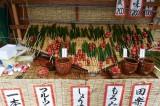 Vegi-snack in Yoshino Nara @f5.6 D700