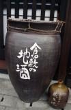 Local (rice) wine