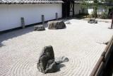 Nanzen-ji garden