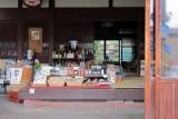 An old merchant shop