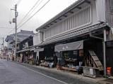 Nagahama main street