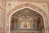 Decoration of palace entrance