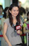 Wong Yu Sze, Ursule  黃宇詩