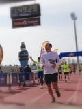 La Media Maratón superada! En 1.46