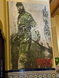 art 1959