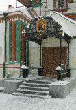 Side entrance to Church of Saint Nicholas in Khamovniki