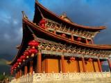 3ème jour Dali Xizhou Shi-Me Shaxi