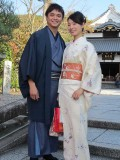 Kyoto couple on their day out