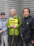 Greeted  in Kyoto by a polite but passionate demonstration against the use of nuclear energy