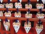 Votive tablets at the Fushimi Inari Shrine