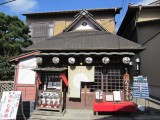 Old-style shop in Kyoto