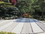 Raked garden at a Kyoto temple