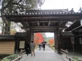 Gate at Kinkakuji Temple, the Golden Pavilion, at Kyoto