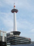 KyotoTower looming up opposite Kyoto Station