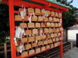 Heian Shrine message stand.